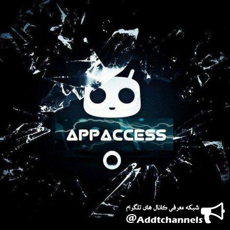 کانال App access