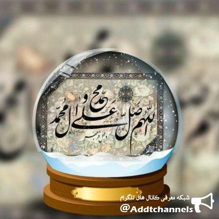 کانال ذکر و دستورالعمل اولیا الله