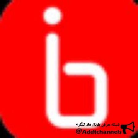 کانال ibrand co