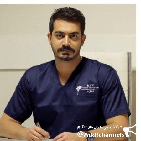 کانال دندانپزشکی دکتر مهرداد افتخاری