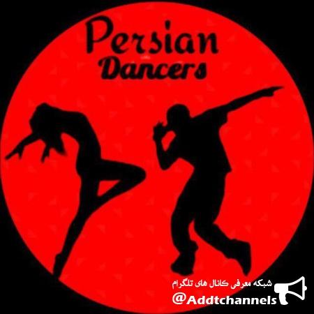 کانال رقص