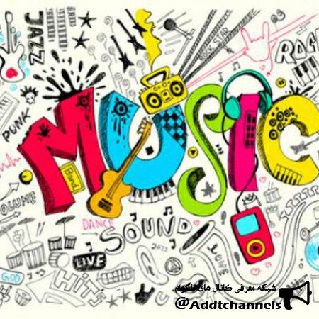 کانال bestmusics