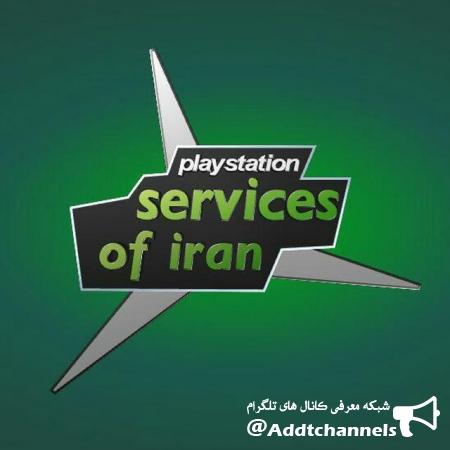 کانال خرید  بازی هایps4