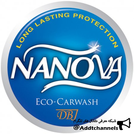 کانال nanova