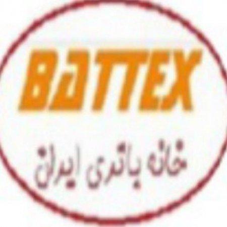 کانال خانه باتری ایران