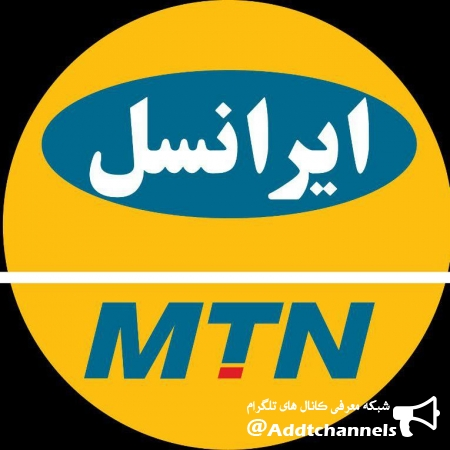 کانال رسمی ایرانسل
