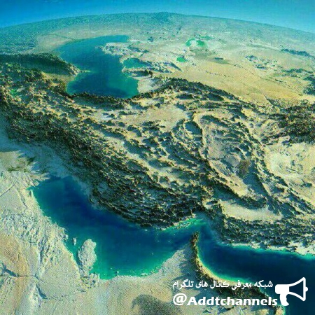کانال ایران من