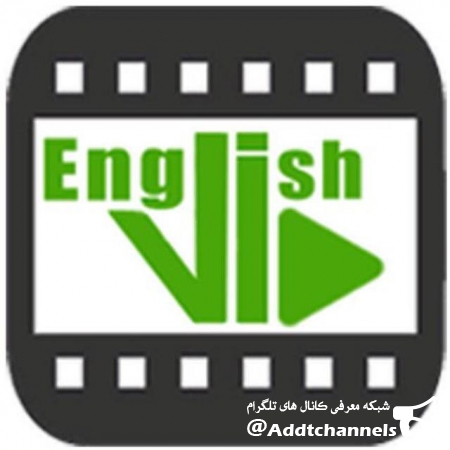 کانال مرکز تخصصی یادگیری زبان