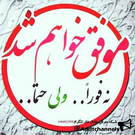 کانال محمد قانع پور