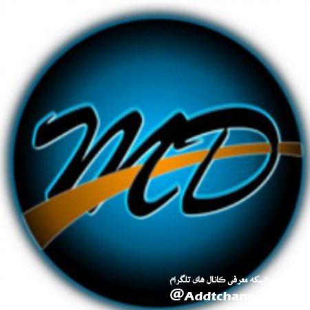 کانال مبل دکوراسیون