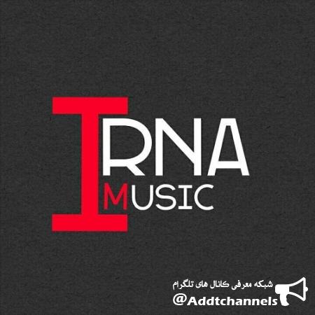 کانال ایرنا موزیک