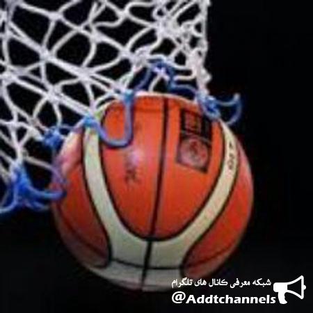 کانال بسکتبال