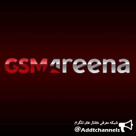 کانال GSM Areena – جی اس ام آرنا