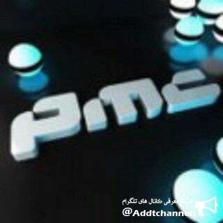 کانال پی ام سی موزیک