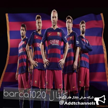 کانال Barca1020