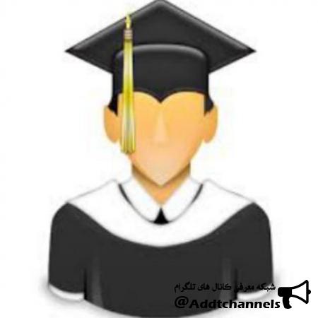 کانال دانشگاه مجازی ایرانیان