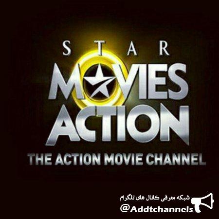 کانال starsmovies