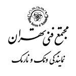 کانال رسمی مجتمع فنی تهران