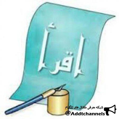 کانال تدریس انلاین عربی