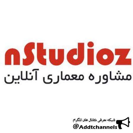 کانال انستودیوز