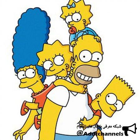 کانال خانواده سیمپسون ها