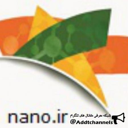 کانال nano.ir