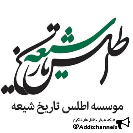 کانال کانون نشر احکام