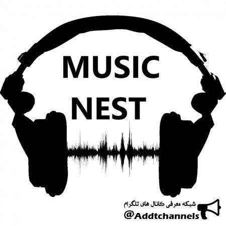 کانال Music and Lyric