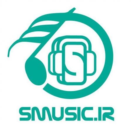 کانال اس موزیک