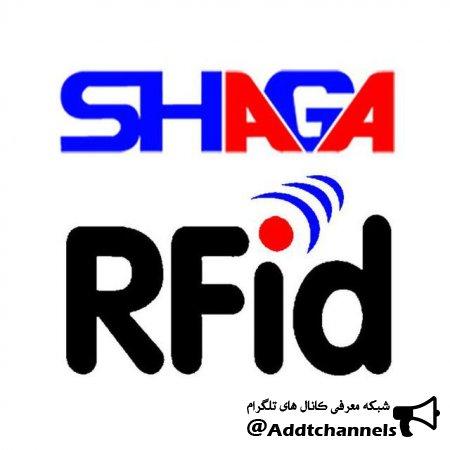 کانال تکنولوژی RFID