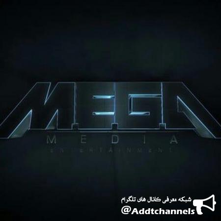 کانال mega media