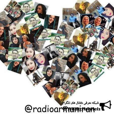 کانال راديو آرمان ايران