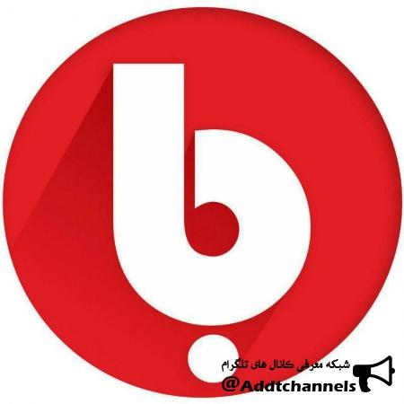 کانال بازده: صدای کسب کار