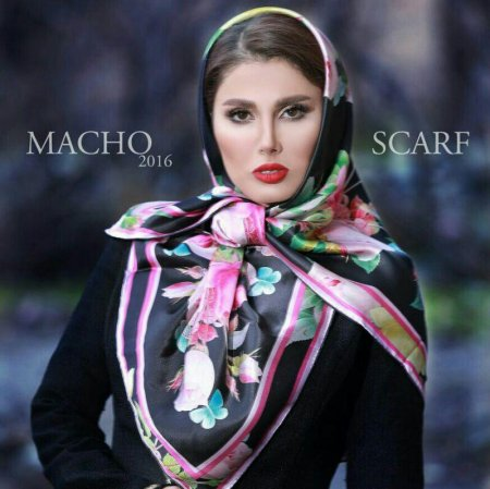کانال فروش روسري