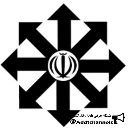 کانال اطلاع رسانی سمپاد