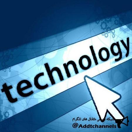 کانال دنیای تکنولوژی