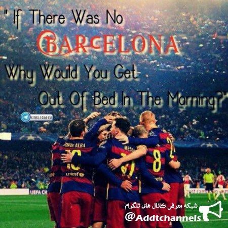 کانال تیم فوتبال بارسلونا