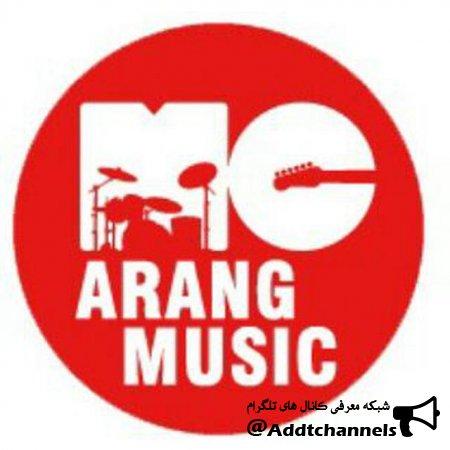 کانال Arang Music