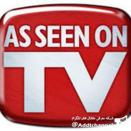 کانال Teleshop