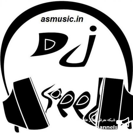 کانال music