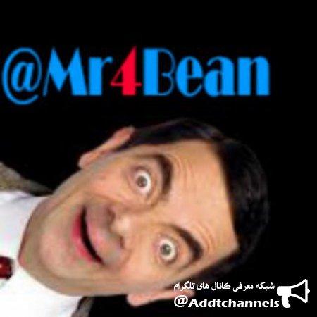 کانال Mr4Bean
