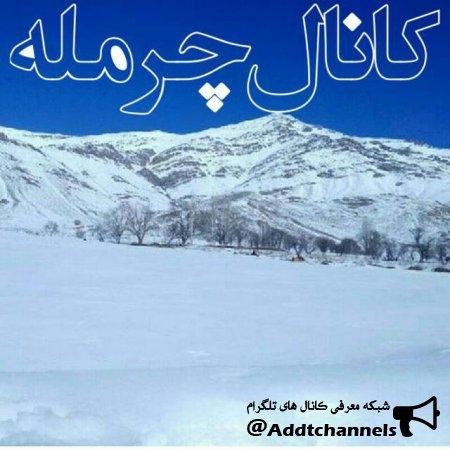 کانال ی جالب،فارسی،کردی