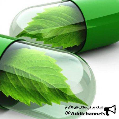 کانال طب سبز