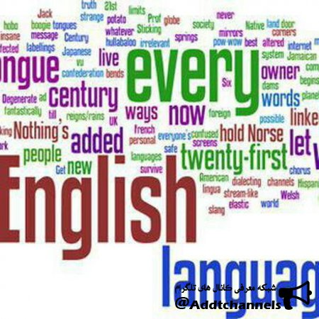 کانال حفظ لغات انگلیسی