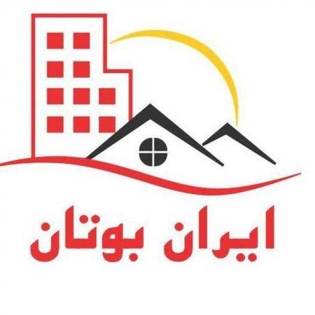 کانال نمایندگی پکیج ایران رادیاتور و بوتان