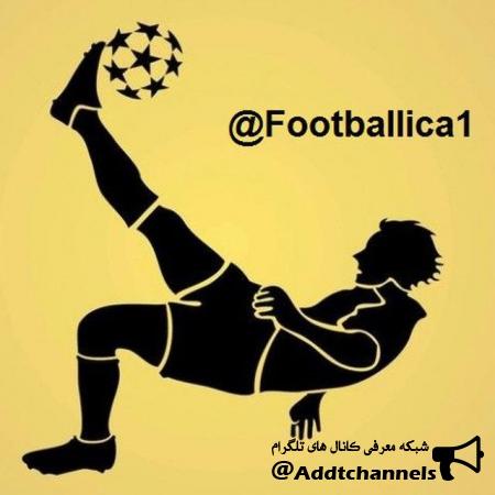 کانال فوتبالیگا