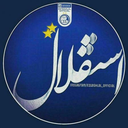 کانال باشگاه استقلال
