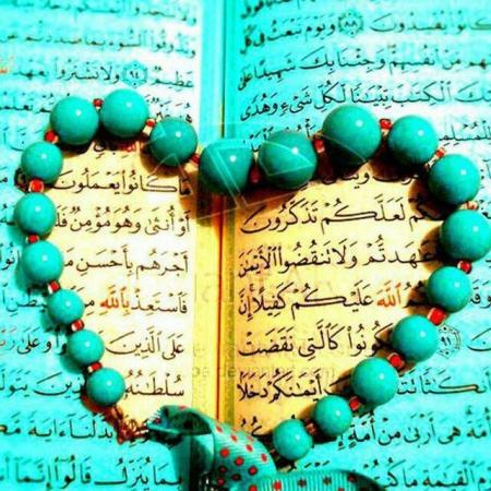 کانال قرآن و اهل بیت
