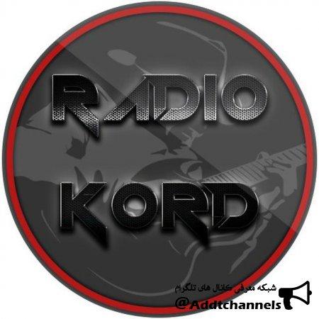 کانال رادیو کرد