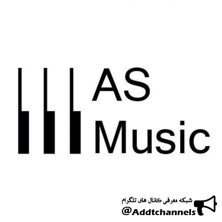 کانال AS MUSIC